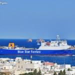 blue carrier paros 7