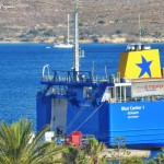 blue carrier paros 9