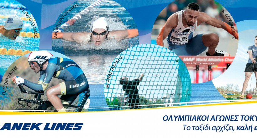 ANEK-OLYMPICS-21