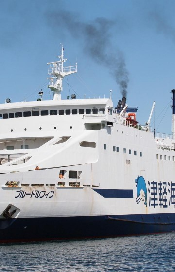 Blue Dolphin 2, Levante Ferries