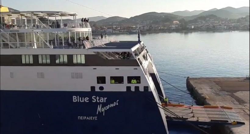 Blue Star Myconos