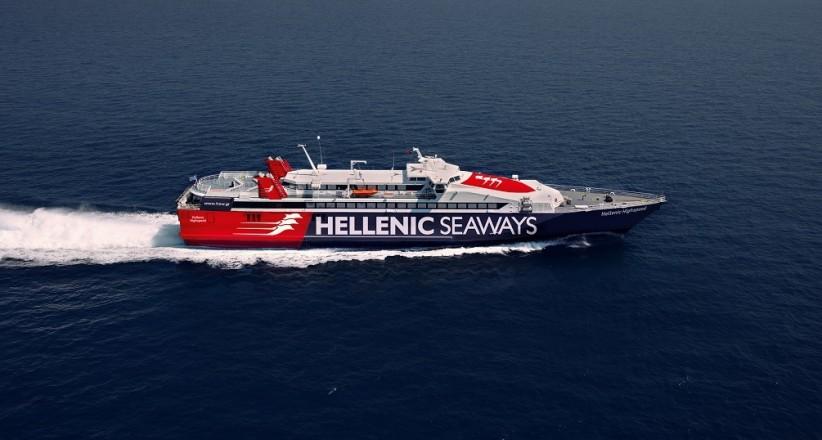 HELLENIC-HIGH-SPEED_fin