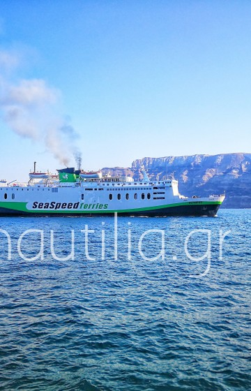 Sea Speed Ferries