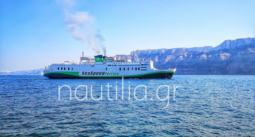 Sea Speed Ferries, Θηρασιά