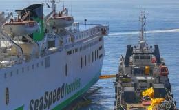 Olympus Sea Speed Ferries Σαντορίνη Προσάραξη