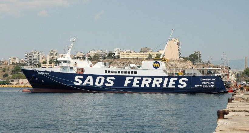 Saos Ferries, Σαονησος