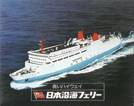 SapporoMaru-01