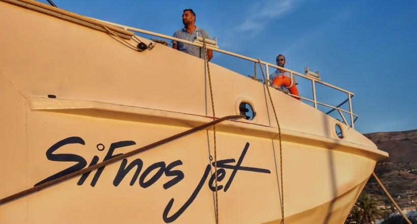 Sifnos Jet