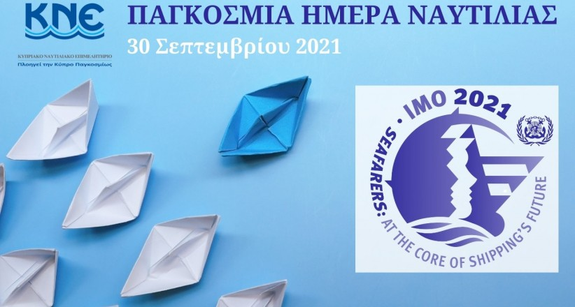 WMD 2021