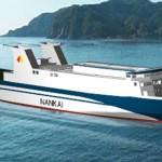 ferry I6