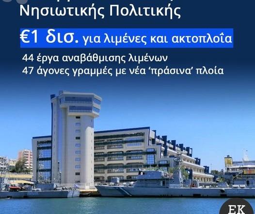 limania08092021